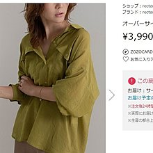 【WildLady】 日本時髦簡約透感氣質百搭排扣防曬襯衫 上衣rectangle