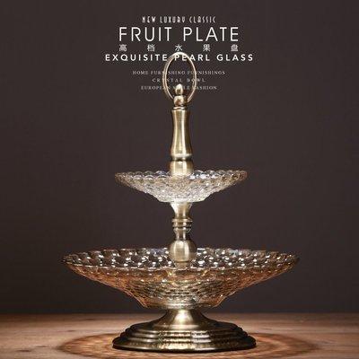 〖洋碼頭〗輕奢雙層水晶玻璃水果盤美式糖果盤歐式樣板房擺設現代創意乾果盤 ysh139