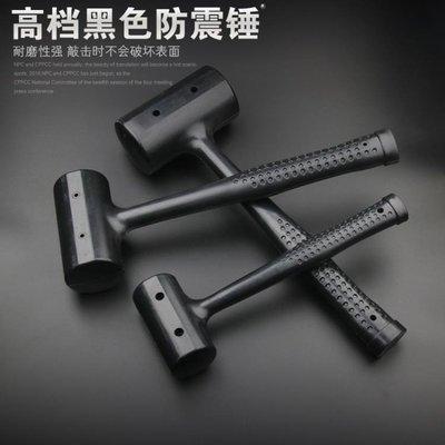 高檔防震錘橡膠錘橡皮錘子皮榔頭裝修工具地板瓷磚大理石安裝工具