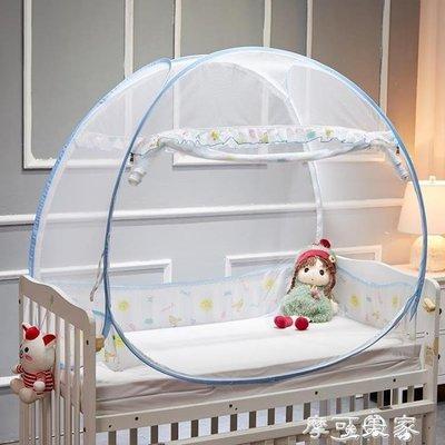 80*160嬰兒床蚊帳蒙古包新生兒童寶寶蚊帳罩免安裝通用有底可折疊 MKS
