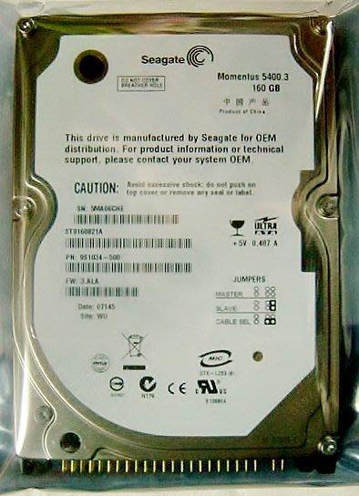 保固1年【小劉硬碟批發】全新 SEAGATE,HITACHI,WD,SAMSUNG  2.5吋IDE160G 筆電硬碟