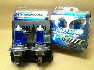 潤福 白光大燈 燈泡 H4 白光燈泡 55/60W 6500K 新藍白色