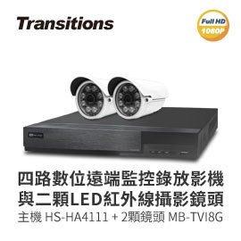【皓翔】全視線 4路監視監控錄影主機(HS-HA4111)+LED紅外線攝影機(MB-TVI8G) 台灣製造