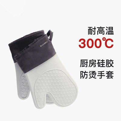 手套carote隔熱手套耐高溫防燙加厚防熱烤箱專用微波爐烘焙廚房家用厚