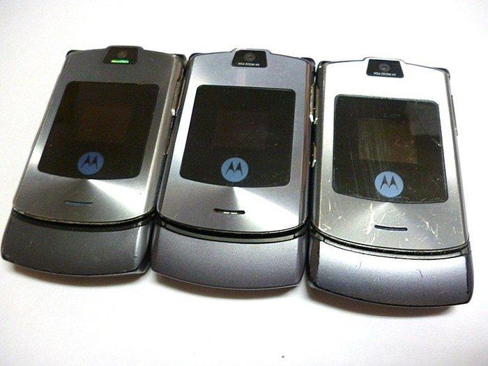 ☆手機寶藏點☆Motorola V3I《附全新旅充+電池》所有功能正常 歡迎貨到付款