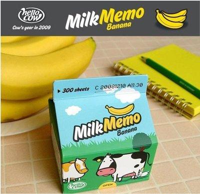 【象牙 Cute Ta】韓國 Hello Cow Milk Memo(Banana) 香蕉牛奶 便條紙