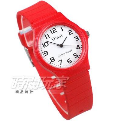 Dinal 時尚數字 簡單腕錶 防水手錶 數字錶 女錶 學生錶 紅色 D1307紅【時間玩家】