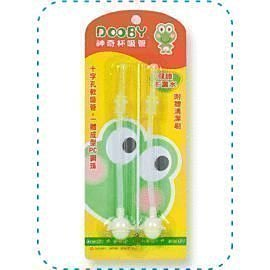 【紫貝殼】DOOBY大眼蛙 神奇喝水杯 200cc 200ml 替換吸管 2入1組【保證原廠公司貨】
