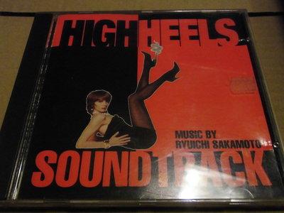 High Heels 高跟鞋電影原聲帶 美國版