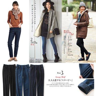 日本牛仔褲 大彈力 裡起絨 針織彈性佳...