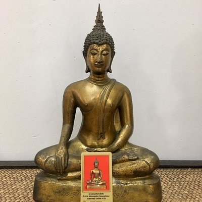 【玉寶軒】泰國佛牌正品2530龍婆妹大師佛祖像供奉金色款DDPRA卡貝葉泰 C7440