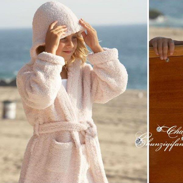 5Cgo【鴿樓】會員有優惠 3926080942  竹纖維軟綿綿帶帽兒童浴袍浴衣 男女童舒適家居服