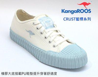 KangaROOS  CRUST藍標系列 女 帆布厚底餅乾鞋 ( 白淺藍 KW01559 )