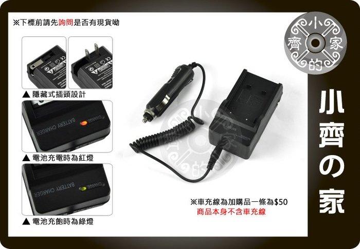 LP~E17相機 電池 座充 充 Canon EOS M3 M5 M6 760D 800D