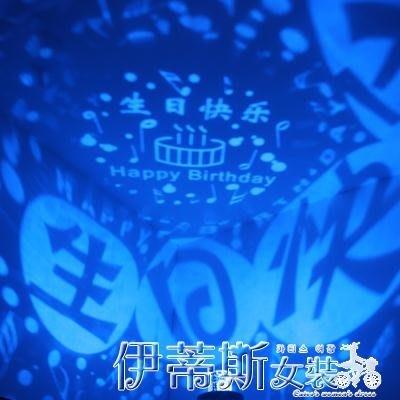 投影燈浪漫星空燈投影儀夢幻旋轉滿天星海洋星座投影燈兒童生日禮物  【新品特惠】