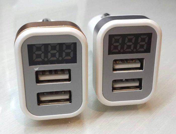 車載充電器 雙USB充電座 測電壓車充 DC12V-24V