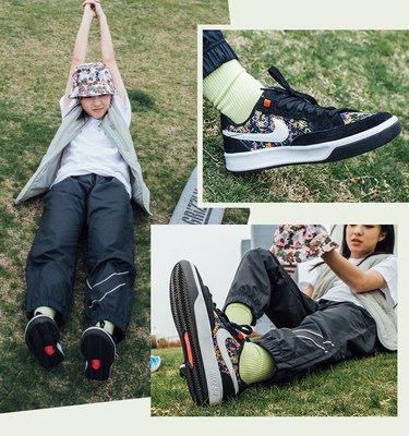 Nike SB Adversary Premium 黑白 花卉 翻毛皮 舒適 透氣 低幫 休閒滑板鞋CT3632-001