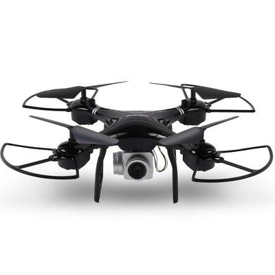 無人機 無人機高清專業航拍超長續航四軸飛行器兒童玩具男孩遙控小飛機DJ