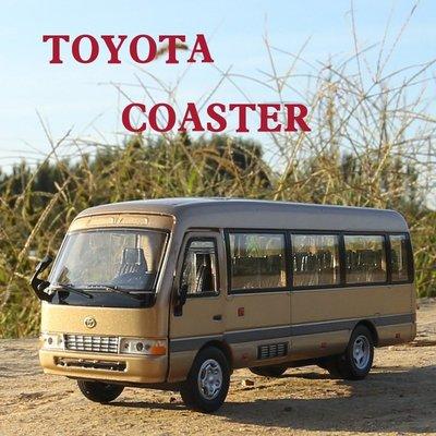TOYOTA COASTER 金屬模型車 豐田 中小型巴士 香港公共小巴