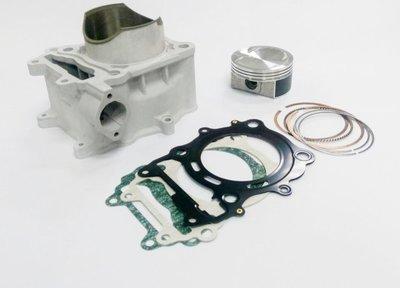 誠一機研 加大汽缸組 NIKITA 300 KXCT J300 DOWNTOWN 光陽 改裝 引擎 維修 動力 改缸