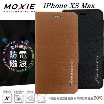【愛瘋潮】Moxie X-SHELL ...