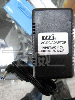 [百威電子]台灣凱名 KAMI AC110V 轉 AC12V 2A 接頭可換 交流電源降壓器 交流變壓器 變壓器 高雄市