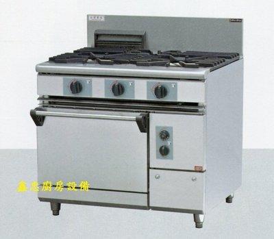 鑫忠廚房設備-餐飲設備:二主一副中西兩用爐下烤箱,賣場有攪拌機-咖啡機-冰箱