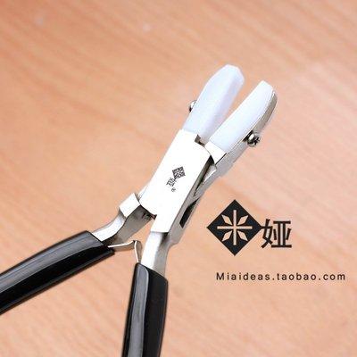 衣萊時尚-米婭高顏值 寬平口尼龍鉗 不傷線尼龍頭手工鉗首飾鉗 DIY繞線工具