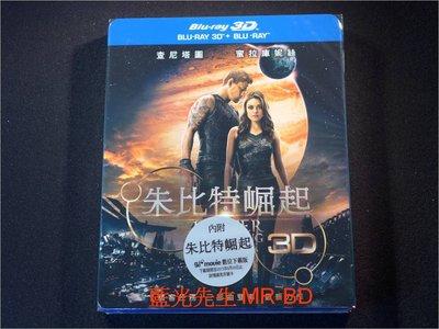 [3D藍光BD] - 朱比特崛起 Jupiter Ascending 3D + 2D 雙碟限定版 ( 得利公司貨 )