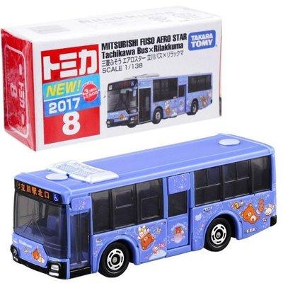 GIFT41 4165本通  TAKARA TOMY 多美小汽車 TM08 三菱 拉拉熊 巴士4904810879817