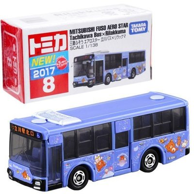 GIFT41 4165本通  TAKA...