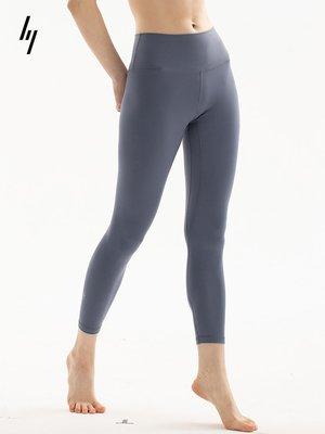 SLENDDY Intensify蜜桃臀氣質健身褲女提臀運動緊身性感高腰包臀瑜珈褲s6012