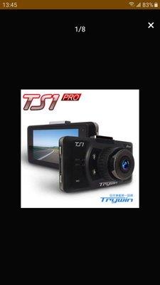 (原廠盒裝~庫存商品) Trywin tS1 TS1 pro 行車紀錄器 1080p Full HD 附16記憶卡
