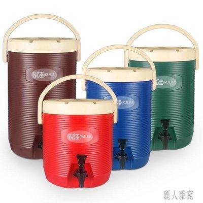 商用奶茶桶大容量保溫桶熱水桶咖啡果汁豆漿飲料桶開水桶涼茶桶2558