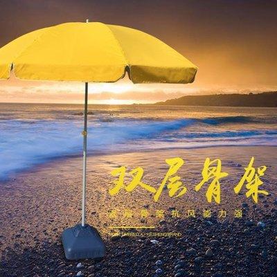 雙骨雙層布戶外廣告太陽傘遮陽傘防雨防曬防紫外線擺攤傘 YTL