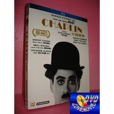 A區Blu-ray藍光正版【卓別林與他的情人/卓別靈傳Chaplin(1992) 】[含中文字幕]全新未拆