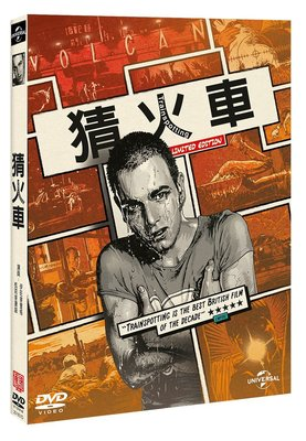合友唱片 猜火車 Trainspotting DVD