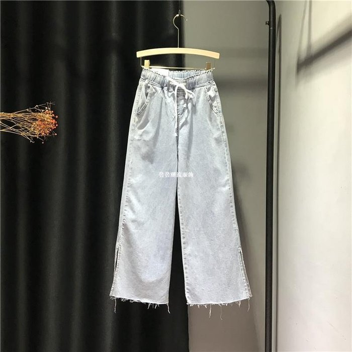 發發潮流服飾高腰牛仔闊腿褲女夏季薄款2019新款松緊腰網紅同款垂感拖地掃地褲