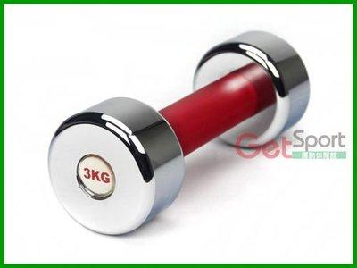 台灣製3KG電鍍啞鈴(約6.6磅/三公斤啞鈴/適合女生已有在鍛練身材又不會太重的練舉重量)