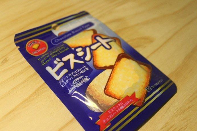 (I LOVE樂多) 日本進口 巧克力餅乾 糧食創意趣味惡搞商品 便條紙 60入