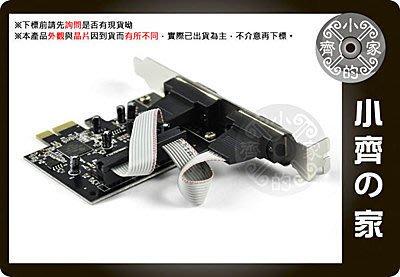 小齊的家 全新 PCI-E介面 2PORT RS232/COM埠9pin/串列埠/雙串口卡 介面卡XP WIN7