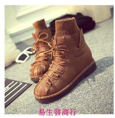 【易生發商行】秋冬季英倫女靴子低跟保暖...