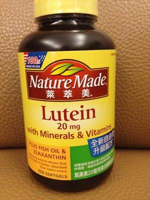 Nature Made 萊萃美 葉黃素20mg複合膠囊食品一罐150粒  1049元--可超商取貨付款