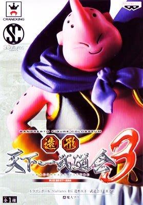 日本正版 景品 七龍珠 SCultures BIG 造型天下第一武道會3 其之二 魔人普烏 公仔 模型 日本代購