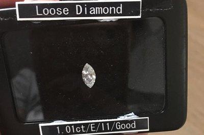 SALE     EGL 1卡1份鑽石