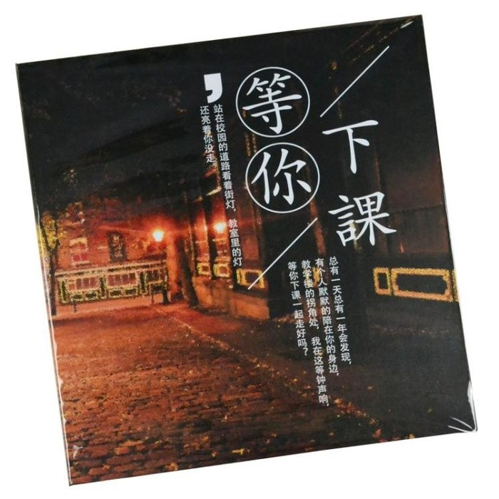 相冊diy手工情侶創意粘貼式影集浪漫戀愛韓國紀念冊訂製送男友