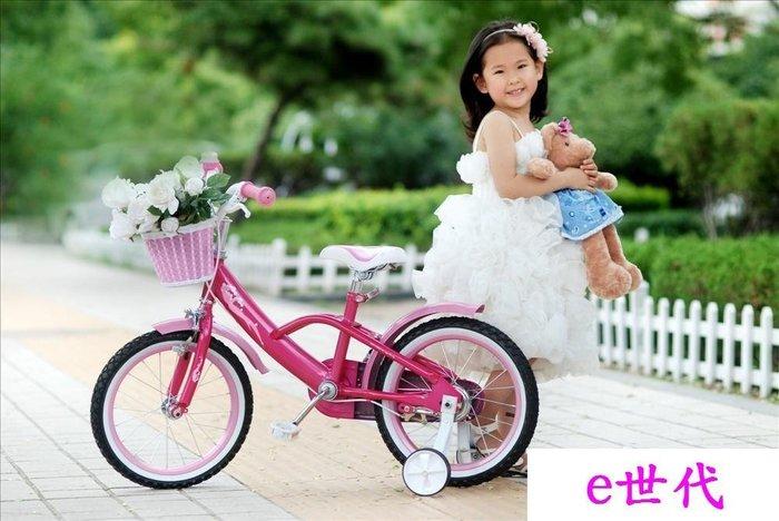 e世代14吋優貝美人魚兒童自行車Royalbaby MERMAID BIKE兒童腳踏車/輔助輪兒童車充氣輪胎兒童節禮物
