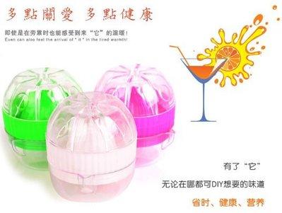 迷你榨汁機 簡易小型手動榨汁器 多功能水果榨汁器 小型果汁機 省錢博士 隨機出貨 39