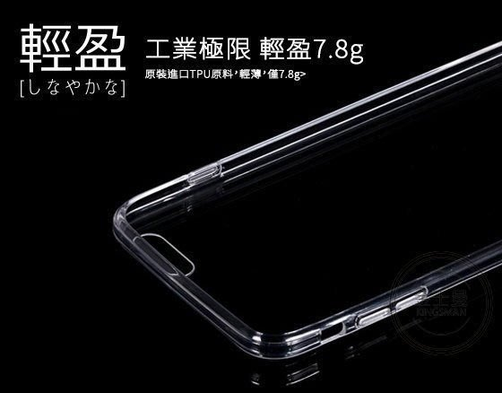 ☆偉斯科技☆ HTC D12 Plus清水套【送9H鋼化玻璃貼】(可自取) 手機殼 透明背套 軟殼 現貨中