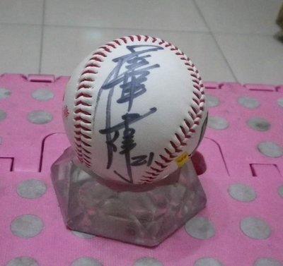 棒球天地--賣場唯一--興農牛 曾華偉 簽名興農牛紀念球.字跡漂亮